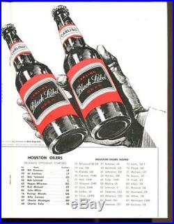 1961 Houston Oilers v Dallas Texans AFL Program 10/1 Cotton Bowl Ex/MT Chase